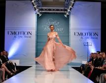 София Борисова представи новата си колекция