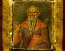 Свети Харалампий държи болестите на синджир