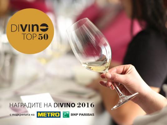 Divino top 50-03