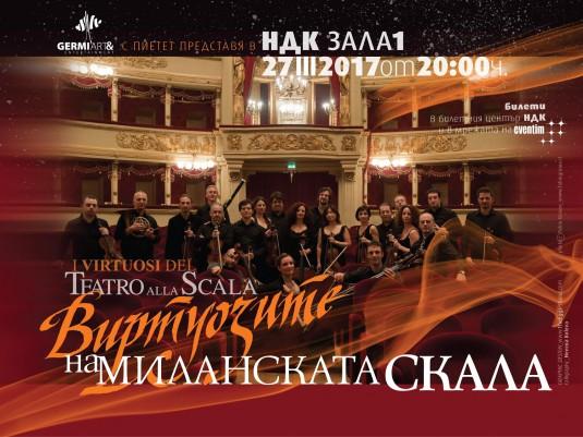 Virtuozi_poster