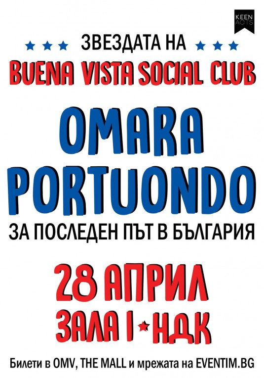 omara-portuondo-70x100cm-white-copy