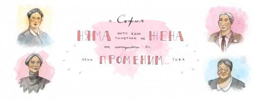 pametni_1300px