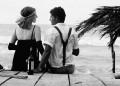 Тайният код на любовното поведение