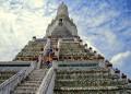 Храмът на новия ден