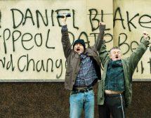"""""""Аз, Даниел Блейк"""" – на кино от 21 април"""