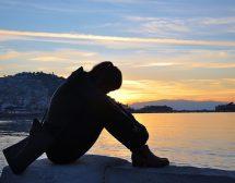За ригидността и травмите от детството