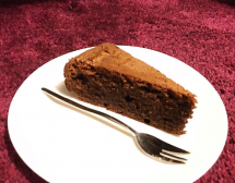 Лесен Nutella кекс