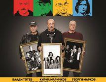 """""""Щурците"""" празнуват 50 години на сцената и във Варна"""