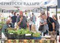 Фермерски пазар ИКЕА и през юли