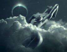 Еротичните сънища