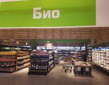 1500 биопродукта в МЕТРО