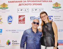 Спортисти подкрепиха кампанията на KWIAT за детското зрение