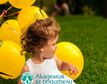 """""""Академия за Родители"""" с голям форум във Варна"""