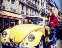 5 идеи как да изживеем Париж