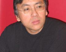 Казуо Ишигуро с нобелова награда за литература