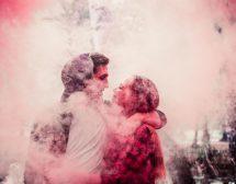 Науката за любовта