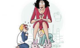 Как всъщност изглежда майчинството