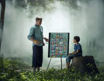 Учениците ще учат, когато учителят…