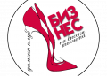 Women's Expo – когато жените ръководят бизнеса