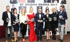 Българските модни икони на 2017 година
