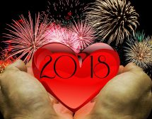 Честита Нова 2018-а година!