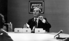 """Петър Вучков: Моята """"синя лента"""""""