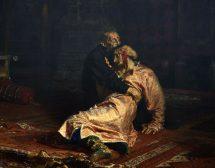 Прошката – вечната тема в изкуството