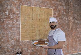 Персийският хлебар