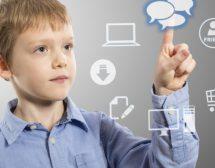 Образованието на бъдещето