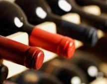 WineBooking – виненият лайфстайл магазин