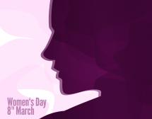 Защо е важен 8 март?