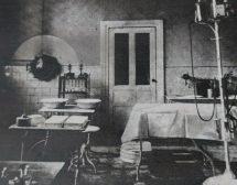 Първият Майчин дом – само кметът разрешавал секцио