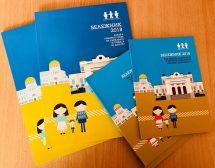 Държавата получи оценка 2,88 за грижите за децата