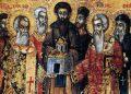 Академично тържество в чест на св.св. Кирил и Методий