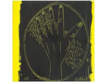 30 пловдивски художници рисуват кирилицата