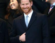 """""""Историята на принц Хари: Четири кралски сватби"""""""