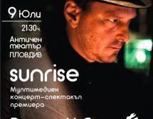 Sunrise на Руперт Хубер от Tosca в Античния театър
