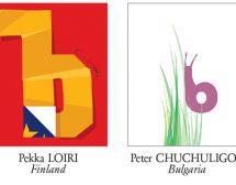 Буквите на България – Азбука на Европа