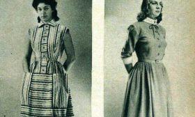 Абитуриентката през 1958-а