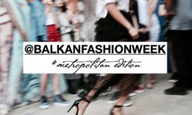 Световни дизайнери идват за Balkan Fashion Week