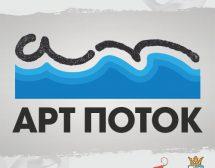 """Аня Пенчева с гореща премиера на """"Арт Поток"""" 2018"""