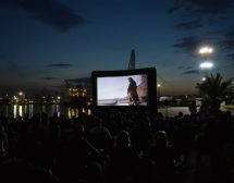Лятно кино под звездите в парковете на Пловдив