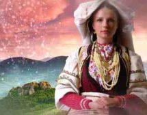 Българката през погледа на стари руски автори