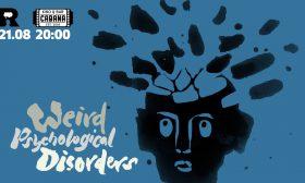 Световни учени разкриват тайната на човешката психика