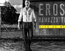 Ерос Рамацоти пее за софийската публика догодина