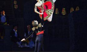 Гала спектакъл с водещи солисти от Болшой театър