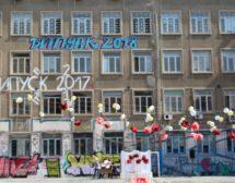 Учениците в България са на последно място в Европа