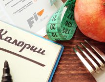Всичко, което трябва да знаем за калориите