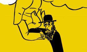 Братя Мормареви разказват еврейски вицове в книга