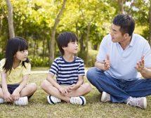 Родителство по японски